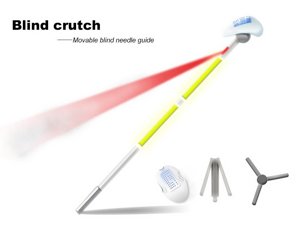智能产品设计竞赛作品——智能盲人手杖