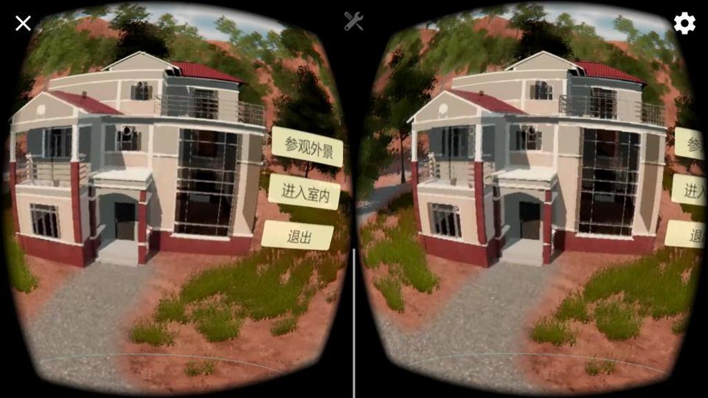 虚拟现实样板房