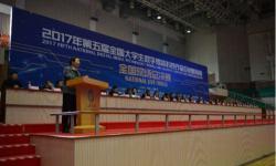 2017年第五届全国大学生数字媒体科技作品竞赛在上海大学举行