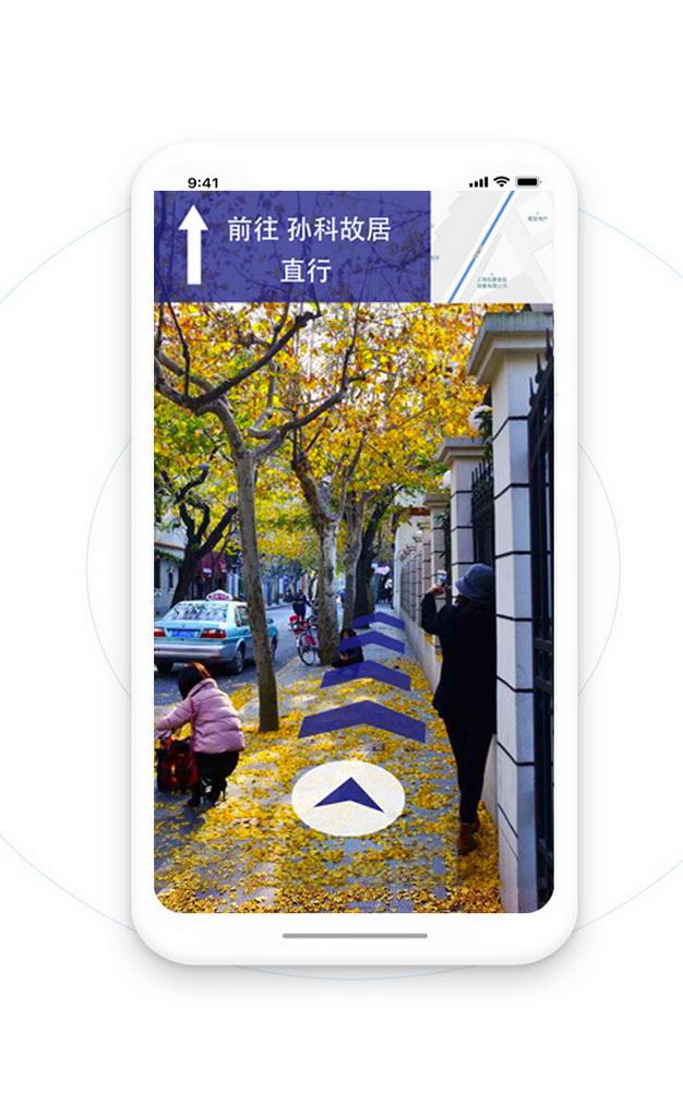 移动应用开发竞赛作品——AR重拾城市黑白影像——上海