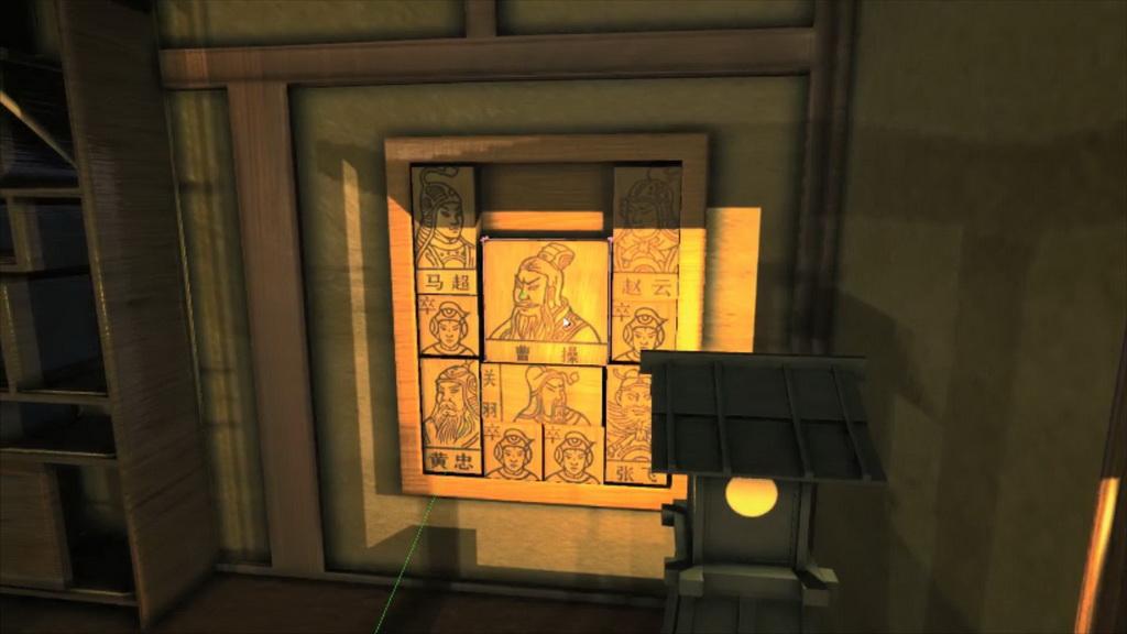 虚拟现实与游戏竞赛作品——基于 Uniyt3d 的中国古代的智力玩具 VR 系统