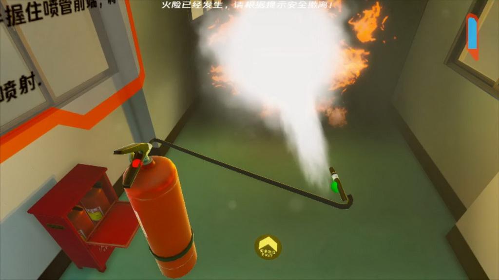 虚拟现实与游戏竞赛作品——楼宇消防逃生VR模拟器
