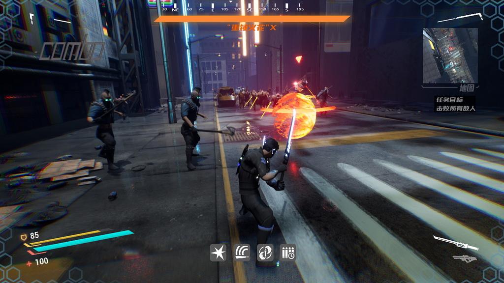 虚拟现实与游戏竞赛作品——Combo