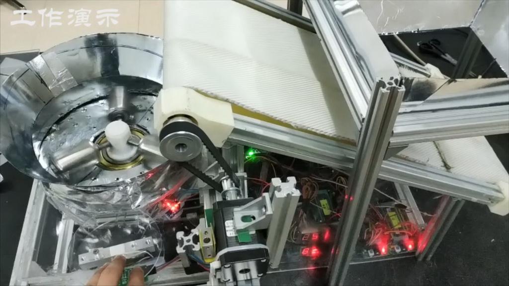 智能产品设计竞赛作品——秸秆压块生产线智能控制系统