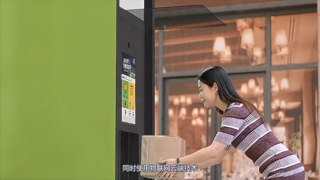 智能产品设计竞赛作品——AI人脸锁柜