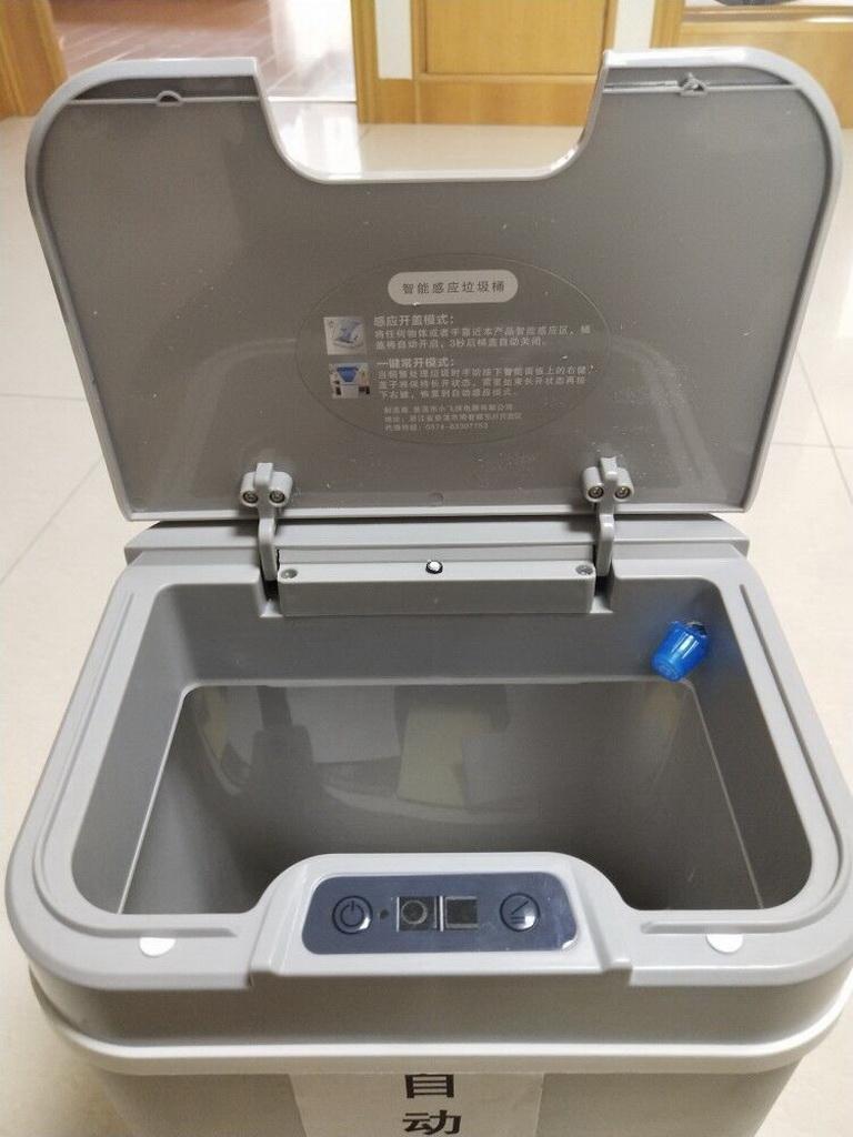 智能产品设计竞赛作品——防疫用品自动消杀垃圾桶