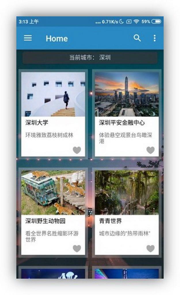 智能产品设计竞赛作品——基于5G的景区增强游览系统