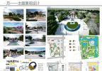 人居环境设计竞赛作品—智慧新区-抚顺科技园
