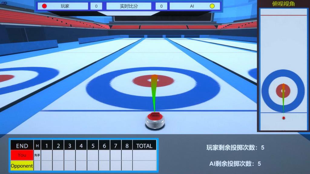 虚拟现实与游戏竞赛作品——冬奥会冰壶模拟训练vr项目