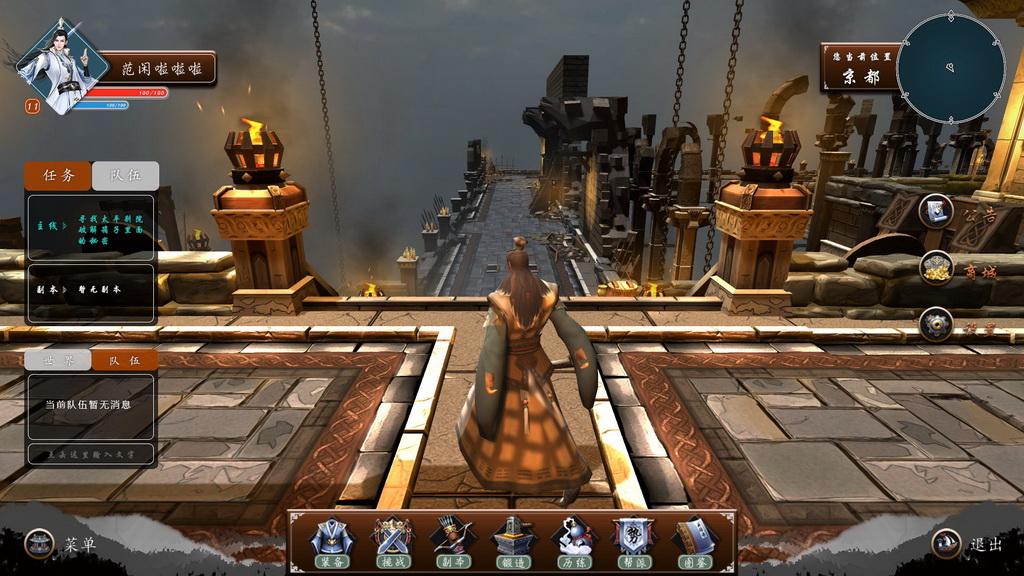 虚拟现实与游戏竞赛作品——庆余年