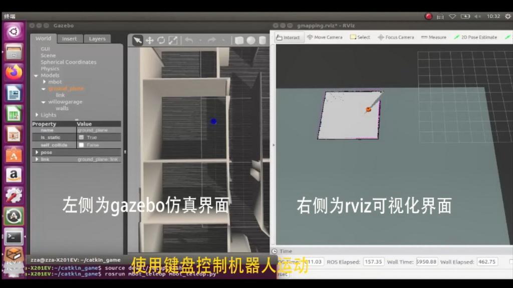 智能产品设计竞赛作品——智能地图拼接系统