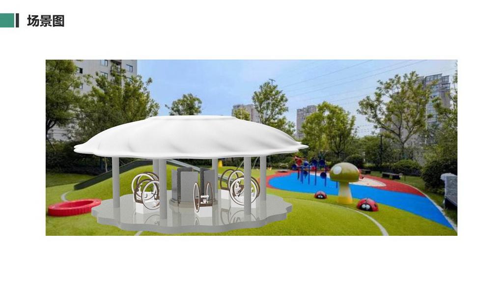 人居环境设计竞赛作品——疫情下的社区健身娱乐设施区域