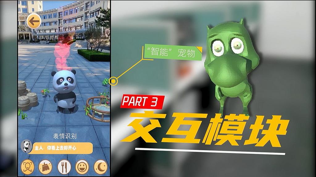 虚拟现实与游戏竞赛作品——PuppyGo