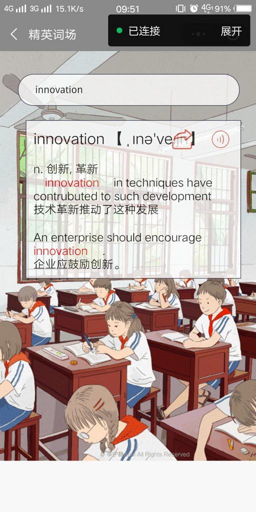 """移动应用开发竞赛作品——《""""微培训""""----第九学期教育平台》"""