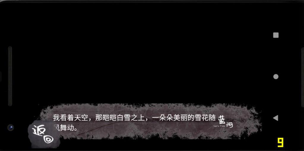 """移动应用开发竞赛作品——""""Character Prototype""""视觉小说软件"""