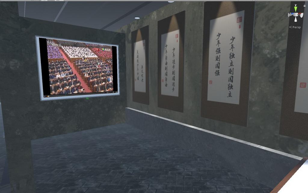 虚拟现实与游戏竞赛作品——少年强则国强