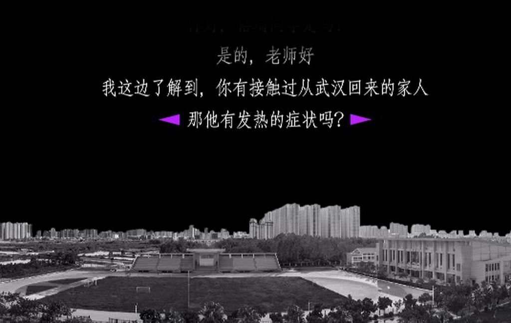 数据可视化竞赛作品——桂林电子科技大学北海校区疫情防范工作