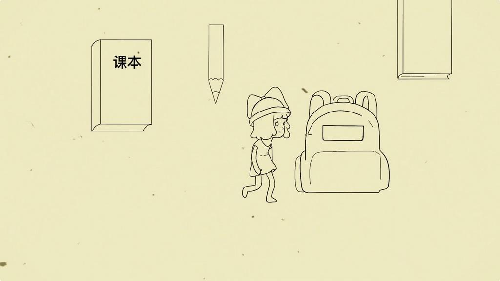 影视与动漫竞赛作品——线