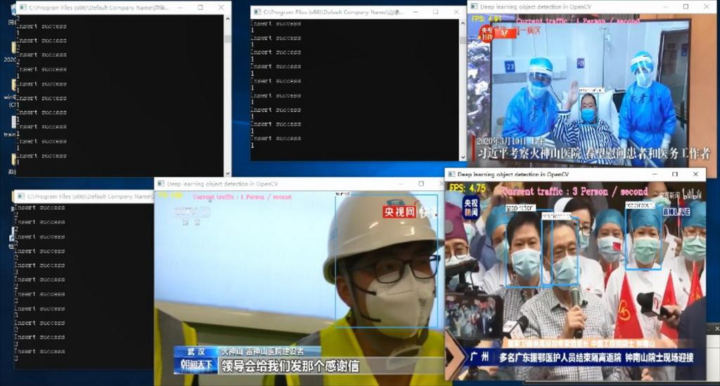 其他竞赛作品——基于计算机视觉的口罩、安全帽和人流量检测系统