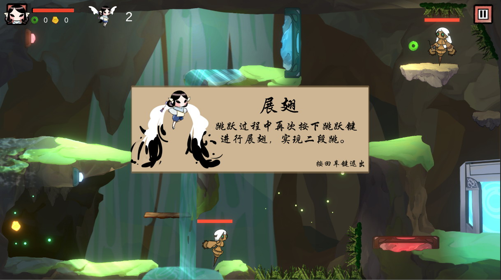 虚拟现实与游戏竞赛作品——侠行