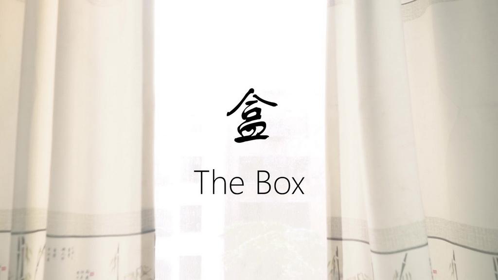 影视与动漫竞赛作品——盒 The Box