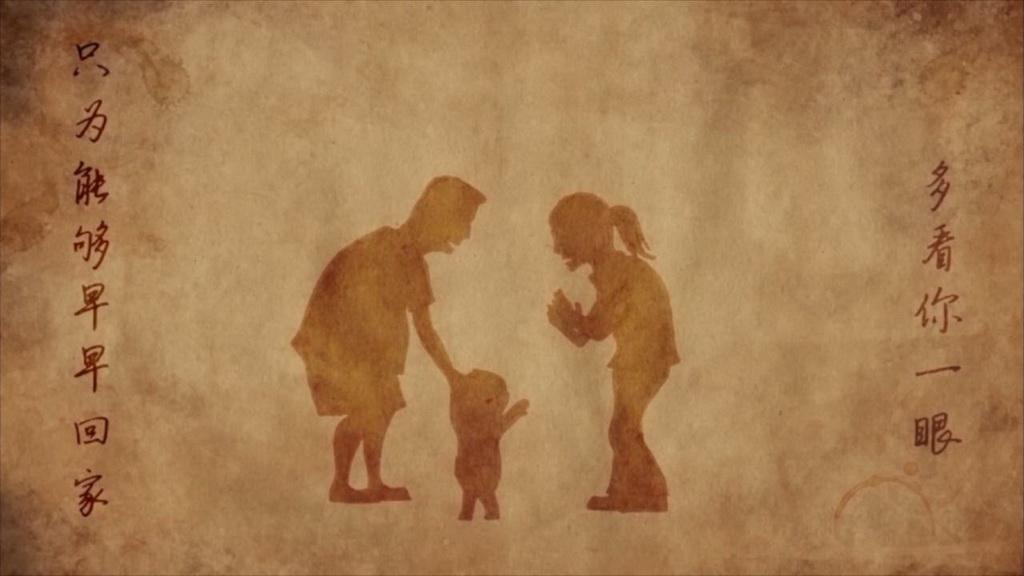 影视与动漫竞赛作品——《父亲一生》