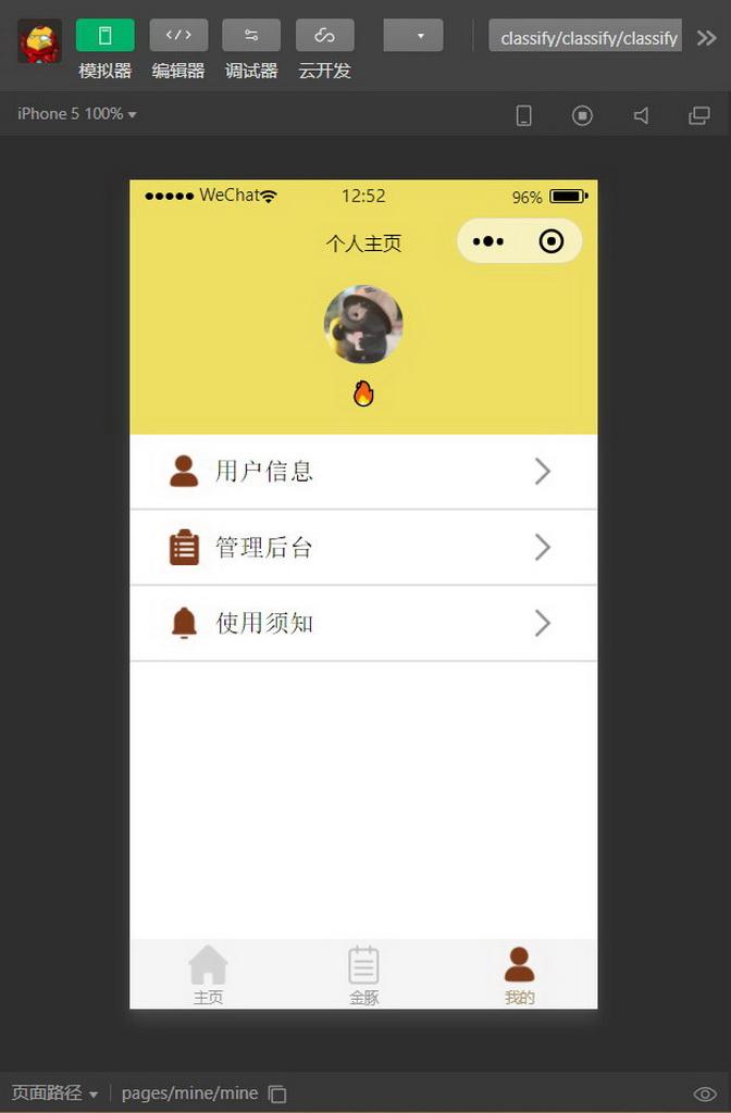 数据可视化竞赛作品——Baiji Spirits 数据可视化保护系统