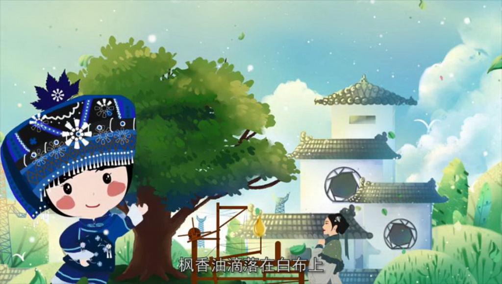 影视与动漫竞赛作品——《布上青花》
