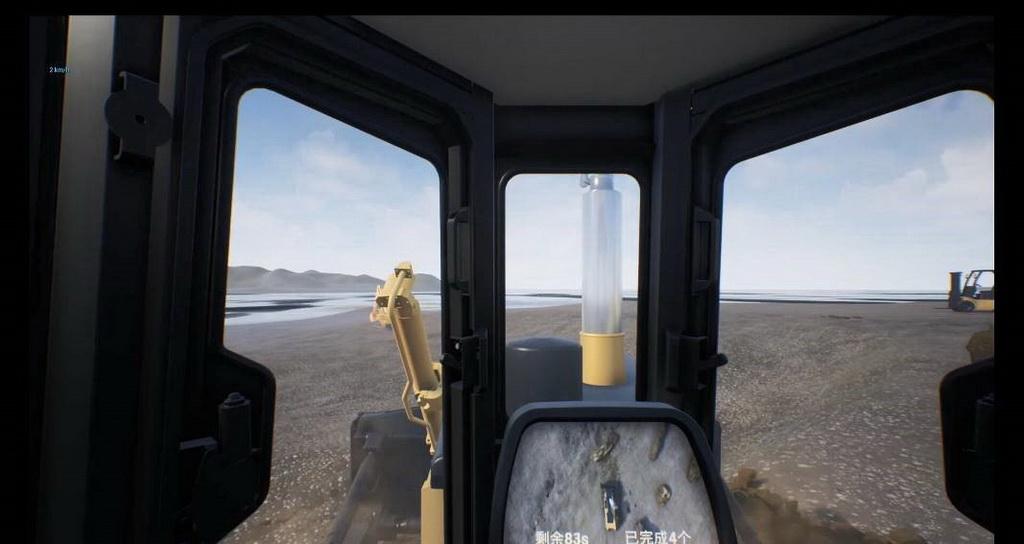 虚拟现实与游戏竞赛作品——虚拟现实技术在土木工程中的应用探索—推土机模拟驾驶系统
