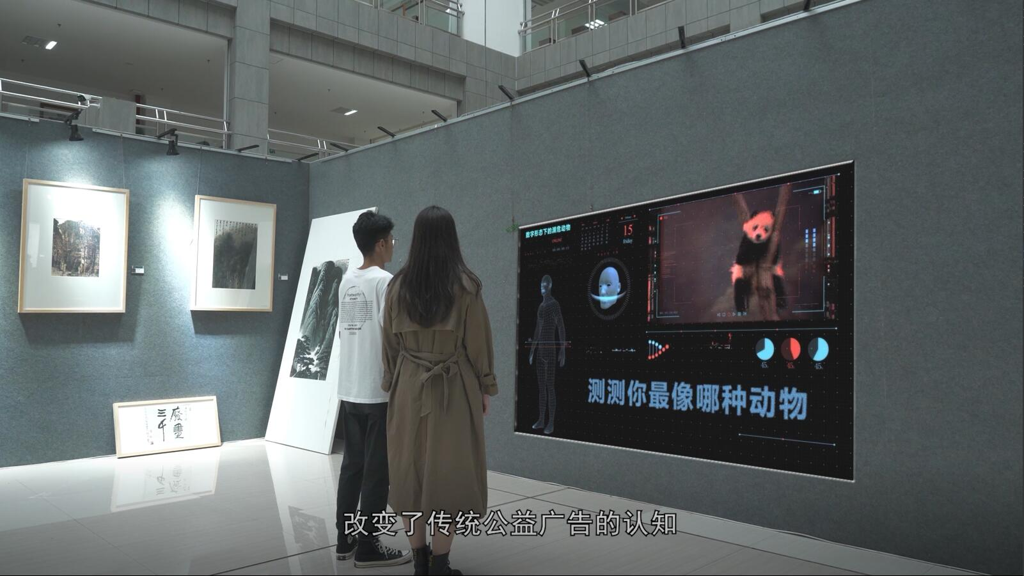 数字艺术表现竞赛作品——《共生:基于体感识别的交互装置设计》