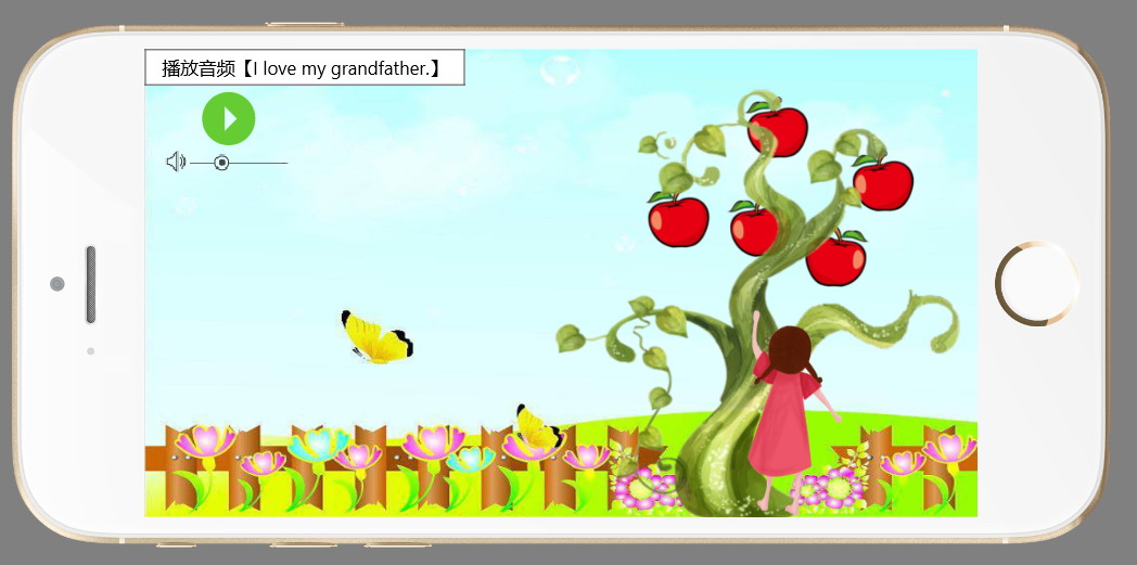 智能产品设计竞赛作品——儿童英语微课 AI 教学产品