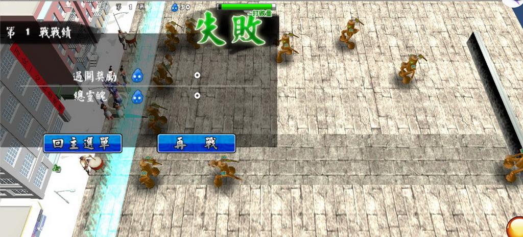 虚拟现实与游戏竞赛作品——抗疫英雄