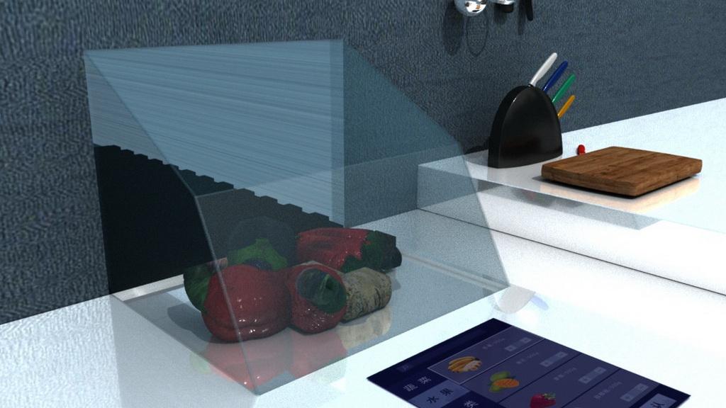 虚拟现实与游戏竞赛作品——智能生活2100
