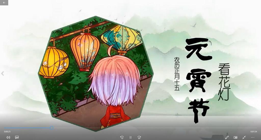 影视与动漫竞赛作品——中国传统节日新展
