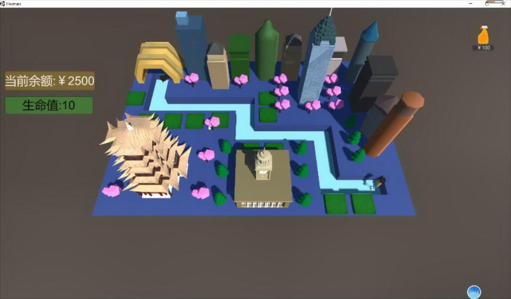 虚拟现实与游戏竞赛作品——《人类守护者》