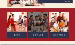 Familyline-集传承和教育为一体的家庭交流平台