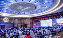 理产业脉络,绘未来图景,2021全球人工智能技术大会杭州开幕